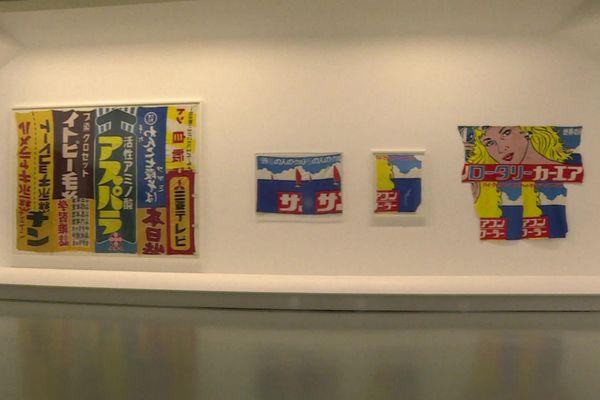 Exposition Gérard Deschamps au LAAC de Dunkerque à voir dès le 19 décembre