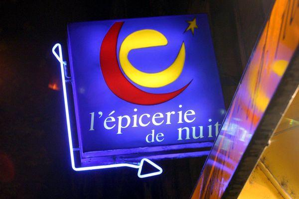 Montpellier - L'arrêté municipal de fermeture des épiceries de nuit les soirs de week-end est suspendu par le tribunal administratif - archives.