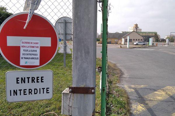 Le site sucrier de Cagny , créé en 1951, est maintenant fermé.