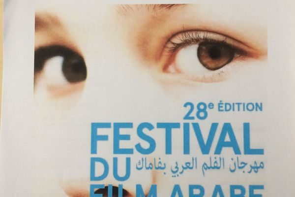 Festival du Film Arabe de Fameck