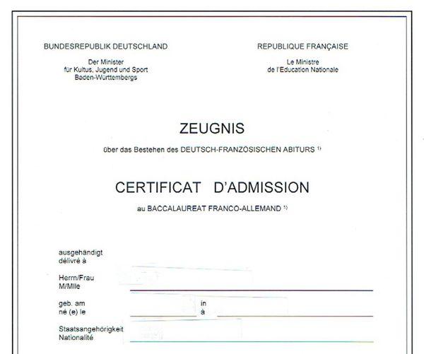Bac franco-allemand (anonymisé)