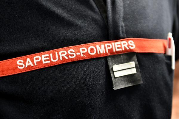 Photo d'illustration d'un sapeur-pompier.