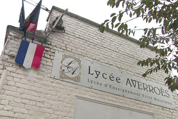 L'entrée du lycée Averroès à Lille
