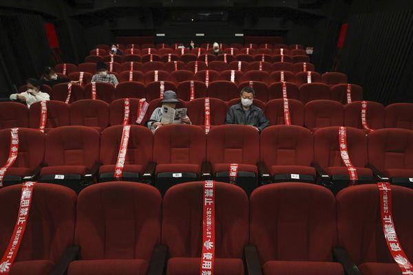 Exemple d'un cinéma à Kyoto, au Japon, le 23 mai 2020.
