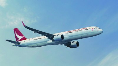 La compagnie hongkongaise Cathay Pacific commande 32 Airbus A321neo