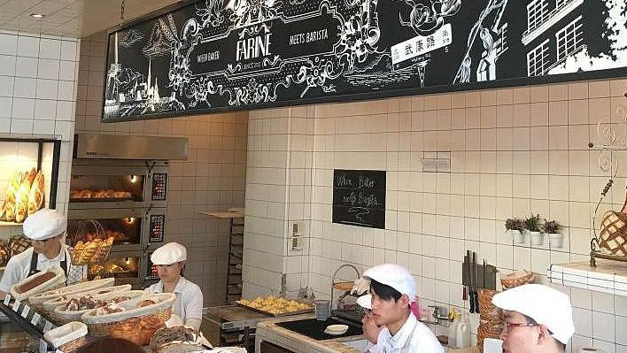 Shangaï (Chine) - boutique Farine Bakery - archives. / © Farine Bakery - DR