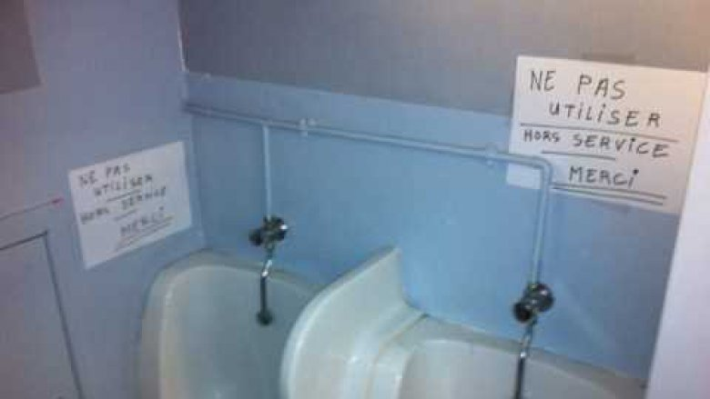 Toilettes de Paris 8 / © Tumblr