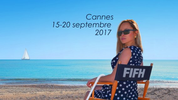 Festival international du film sur le handicap / © Festival international du film sur le handicap