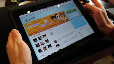 Le site Internet Weibo (Archives) / © MARK RALSTON / AFP