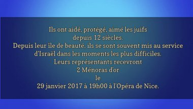 © Facebook Menoras d'or