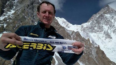Denis Urubko, lors de l'ascension du K2 / © AFP PHOTO/ ALPINE CLUB OF PAKISTAN