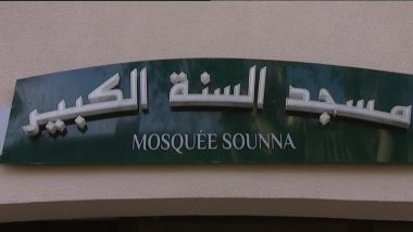 La mosquée As-Sounna à Marseille, où prêchait l'imam / © Photo MaxPPP